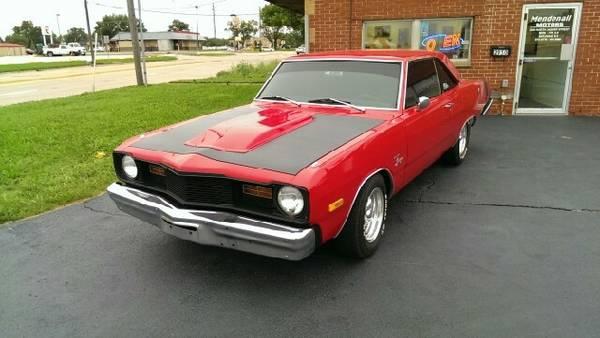 1976 Dodge Dart 2 Door Coupe For Sale in Decatur, IL